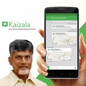 VARINDIA Andhra Pradesh Government declares Microsoft
