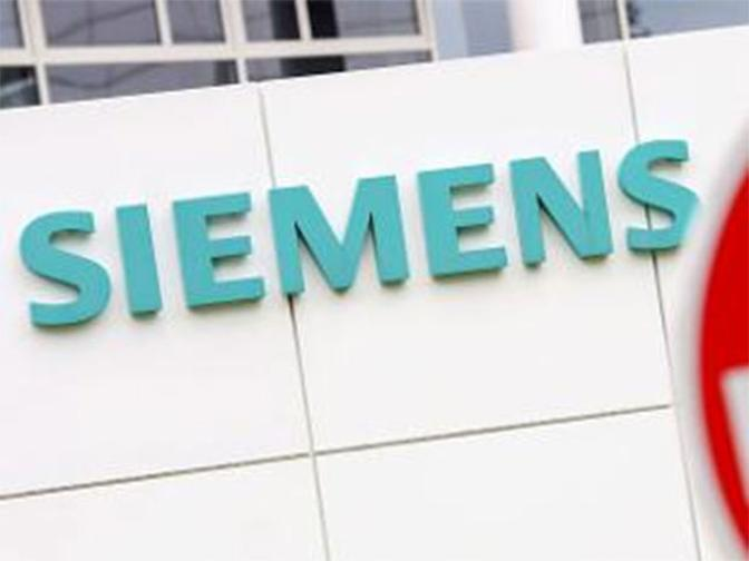 Siemens partners with Vedanta to modernize its power assets in India