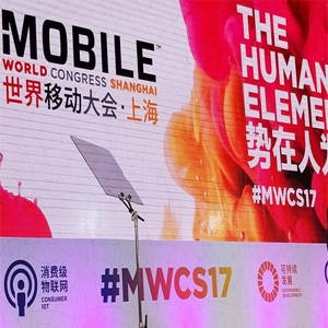 China Mobile, along with Huawei, showcases Service-Based 5G Core Network Prototype