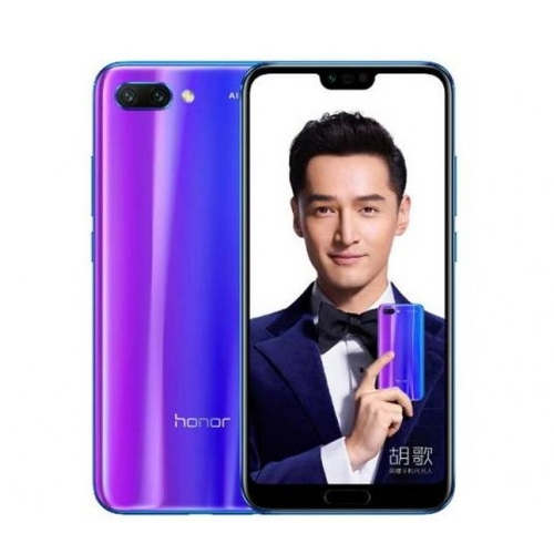 Honor announces Honor 10 at Rs.32,999 on Flipkart