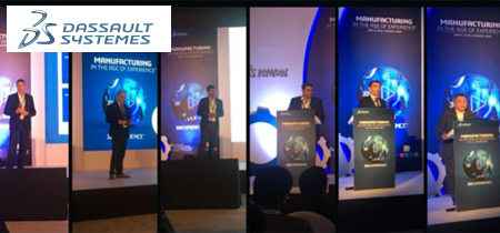 Dassault Systèmes hosts 'Manufacturing in the Age of Experience' event in Chennai