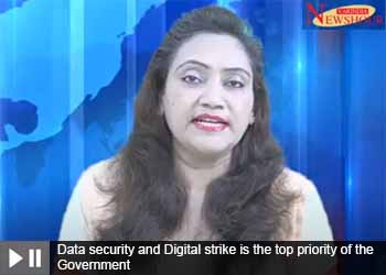 Data security and Digital strike is the top priority of the Government
