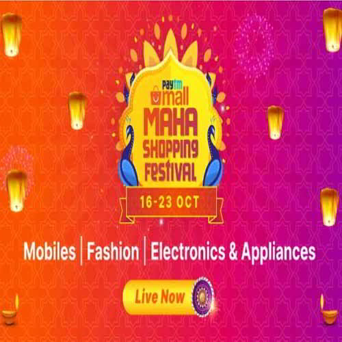 Paytm Mall to start its eight-day long 'Maha Shopping Festival' on October 16