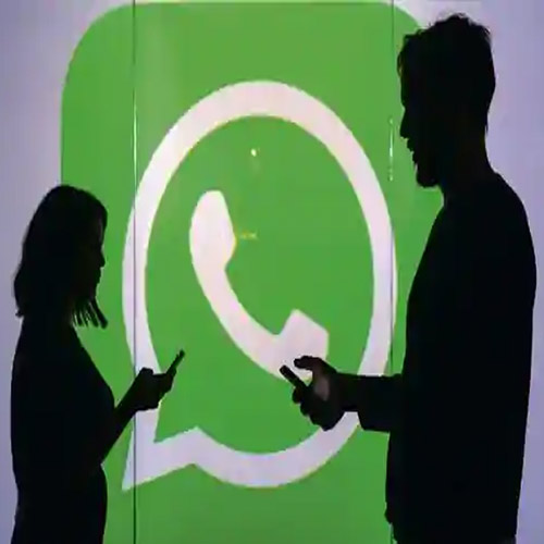 WhatsApp to launch display banner to speak on the privacy policy